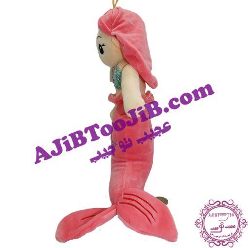 Doll prince mermaid